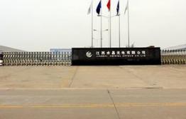 水晶光电在半导体新产品、新long88.vip龙8国际进行业务布局