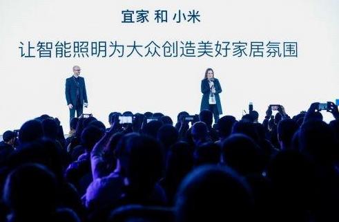 小米与宜家宣布合作 建立智能家居新生态