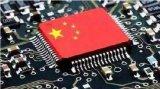 中国集成电路产业从跟随者到创新者再到合作者