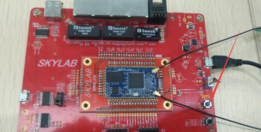AP WiFi模块SKW92的WPS快速连接功能操作说明