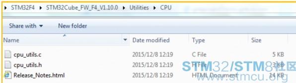 STM32单片机的CPU运行性能的算法测试