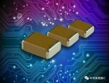 傳華新科的MLCC與晶片電阻在明年Q1將降價2成
