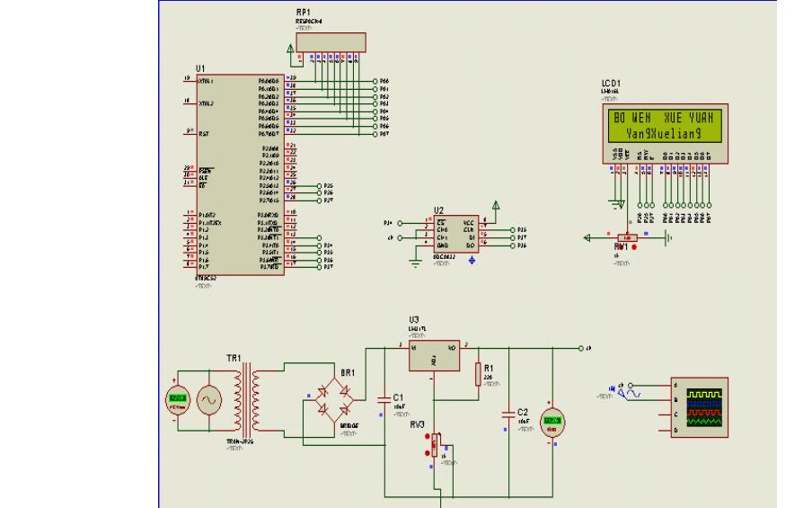 如何使用STC89C52单片机进行数控直流稳压电源的设计