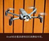 派诺特利用创新的Anafi回归消费级无人机领域