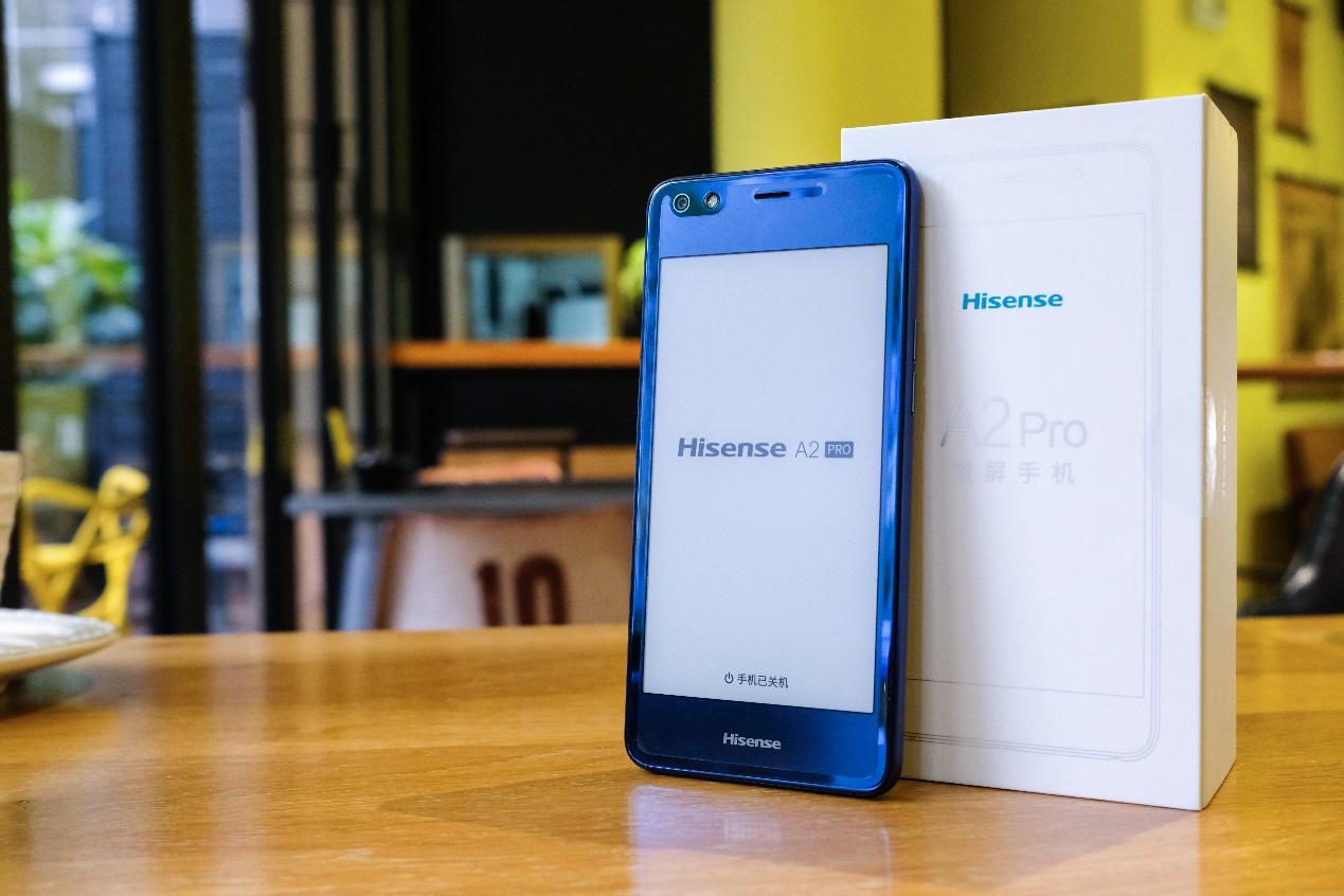 海信双屏手机A2Pro评测 只为阅读而生