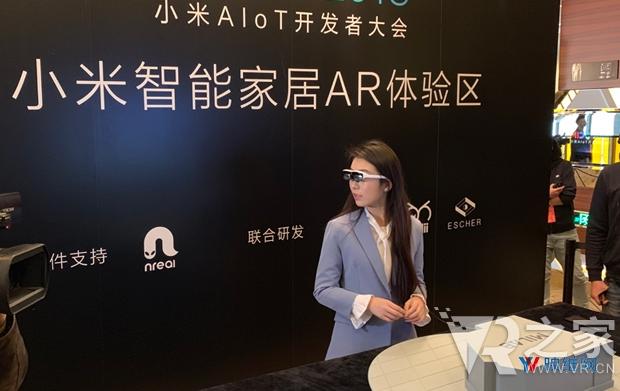 小米联手nreal 用户可以通过AR眼镜体验不一...