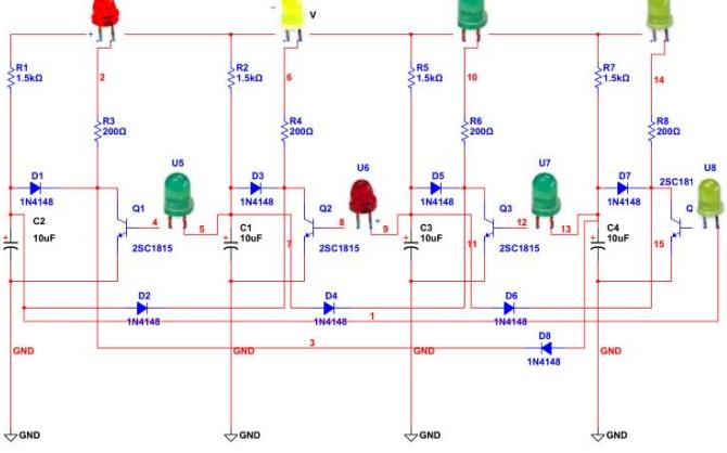 硬件做的流水灯近实物仿真原理图资料免费下载