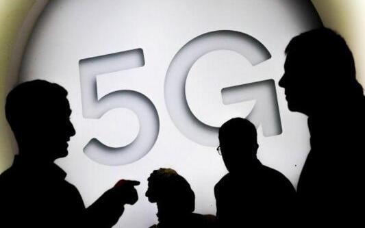 2025年中国将成为全球最大5G市场 生态系统将...