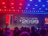 努比亚在上海推出了最新一代游戏手机——红魔Mars电竞手机