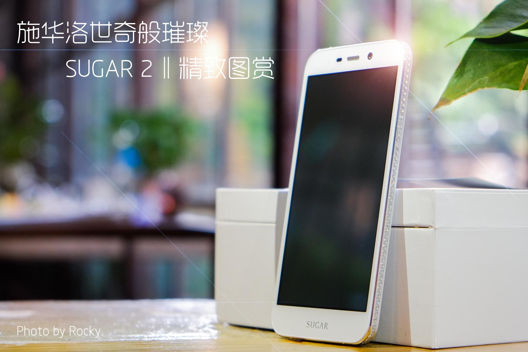 SUGAR2手机高清图赏