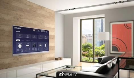 乐视正式发布一款全新65英寸电视Zero65