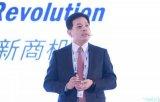 研华全面布局AIoT 赋能全球物联网产业链