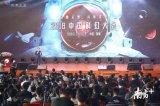 科幻产业将迎来黄金十年 中国或成第二个科幻影视大...