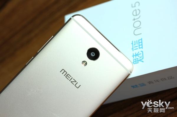 魅蓝Note5高清图赏
