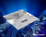 以FPGA为主的英特尔加紧脚步部署
