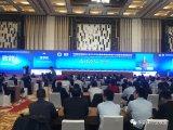 中国芯硅谷世界中关村 IC龙8国际娱乐网站业发展前景可期