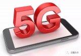 陈志刚:广电参与5G是天大的好事