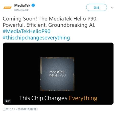 联发科推出Helio P90芯片 AI是关键词