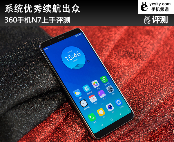 360手机N7评测 定价相当亲民