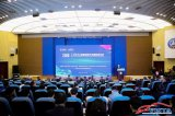 2018i-VISTA智能网联汽车国际研讨会正式召开