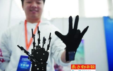 黄埔打造VR/AR创业基地  未来VR/AR市场...