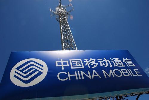 中国移动正在从四个方面推动5G发展助力传统3C向...