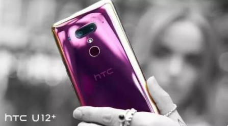 HTC一直坚持不退出手机市场 只是垂死挣扎