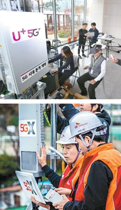 韩国三大电信运营商今天正式推出全球首批5G服务