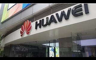 华为2018年收入将超1000亿美元 核心供应商...