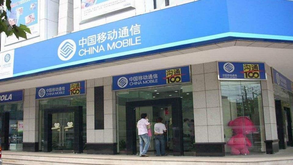 陕西移动开启互联网+文化策略将中国文化推向全世界