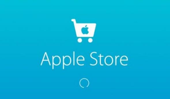 苹果半年内大规模下架App惹争议