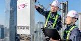 韩国电信运营商宣布全球首个5G网络正式商用