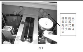 常见类型断路器机构箱的进水问题的原因和如何处理资料分析