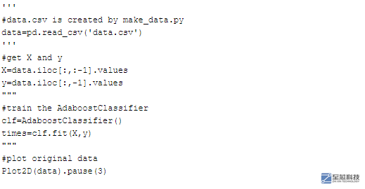 python基础:如何注释代码块