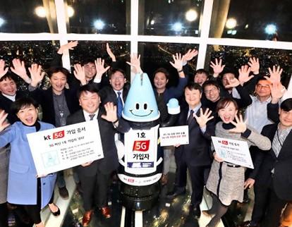 韩国移动运营商SKT正式启动5G网络服务