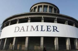 戴姆勒拟研发双极电池 SKI拟61.5亿在美新建...