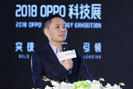 OPPO宣布发布自己的5G手机