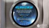 Intel将在12月11日举办架构日活动