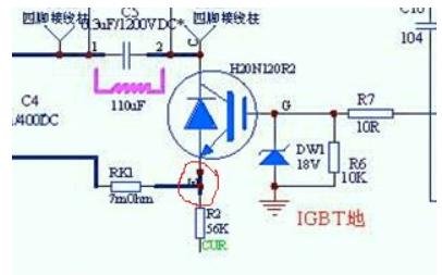 电磁炉维修教程之美的电磁炉故障检修150例资料免费下载
