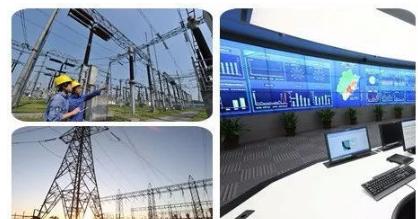 负载的电功率有功和无功的区别分析