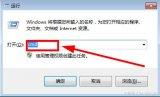 网络不通/网络故障主要从5个应用入手