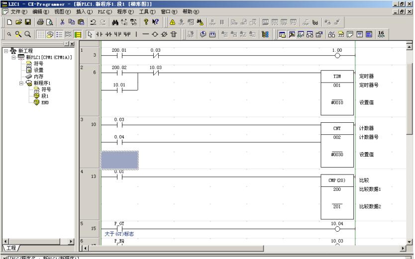 PLC可编程控制器实验指导书资料免费下载