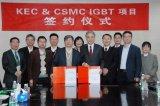 华润上华与KEC签约IGBT项目