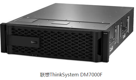 ThinkSystem DM7000是一款可扩展...