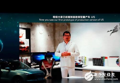爱驰汽车首款量产车U5迎来全球首秀 AI赋能让出行成为享受