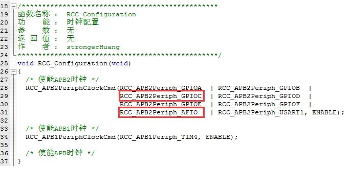 STM32单片机的EXIT中断解析