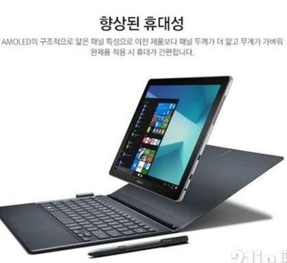 三星成功研发出拥有4K分辨率的笔记本OLED面板