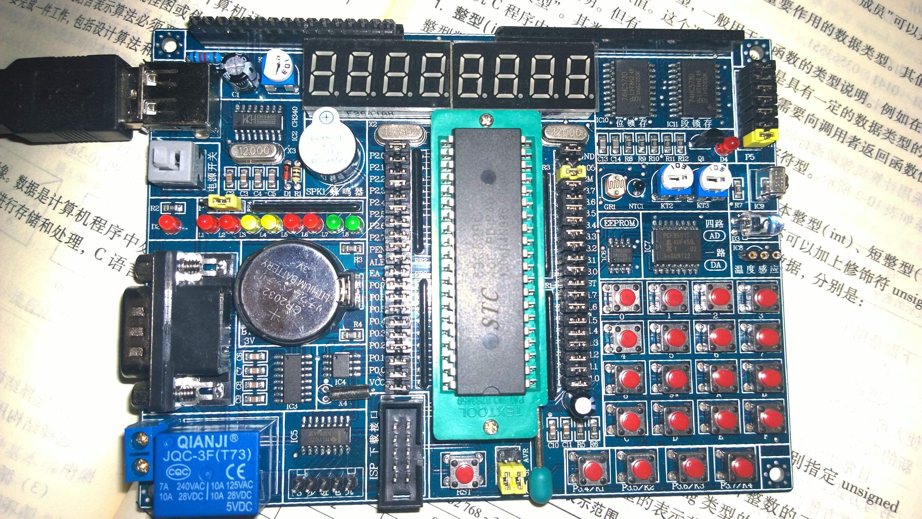 STM32单片机USB速度慢的原因解析