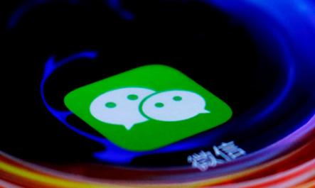 腾讯回应勒索病毒 相关微信账户和二维码已冻结