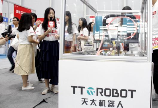 天太机器人螺丝机将会成为生产企业自动化的突破口 ...
